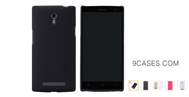 01-IVSO OPPO Find 7 Super Matte Shield Cover High Quality Case (For OPPO Find 7, Black)