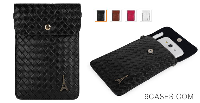 05-Braided PU Leather Cell Phone Bag Pouch Case for BlackBerry Z3