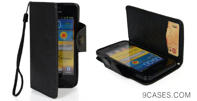 12-MOONCASE Leather Wallet Card Pouch Style Devise Case Cover for Samsung Galaxy S Advance I9070 Black