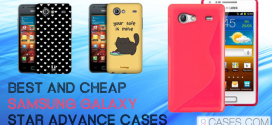 Best and cheap Samsung Galaxy Star Advance Cases